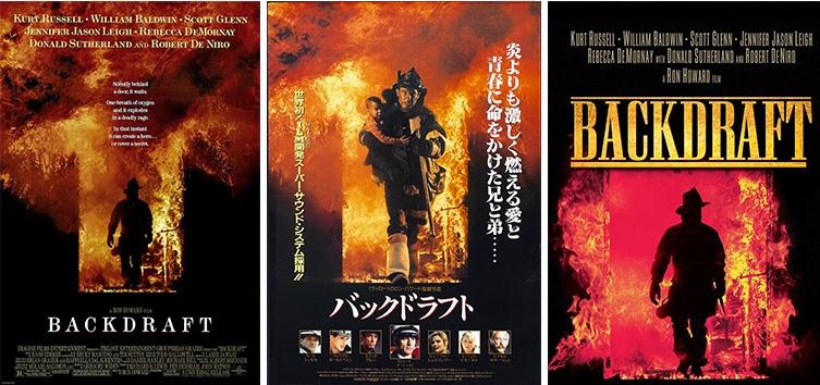Backdraft - Ognisty podmuch (1991)