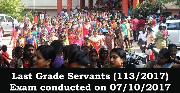 Kerala PSC - Last Grade Servants (113/2017) Exam conducted on 07/10/2017