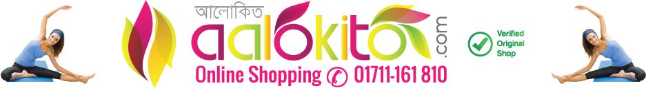Aalokito.com | Online Shopping in Bangladesh