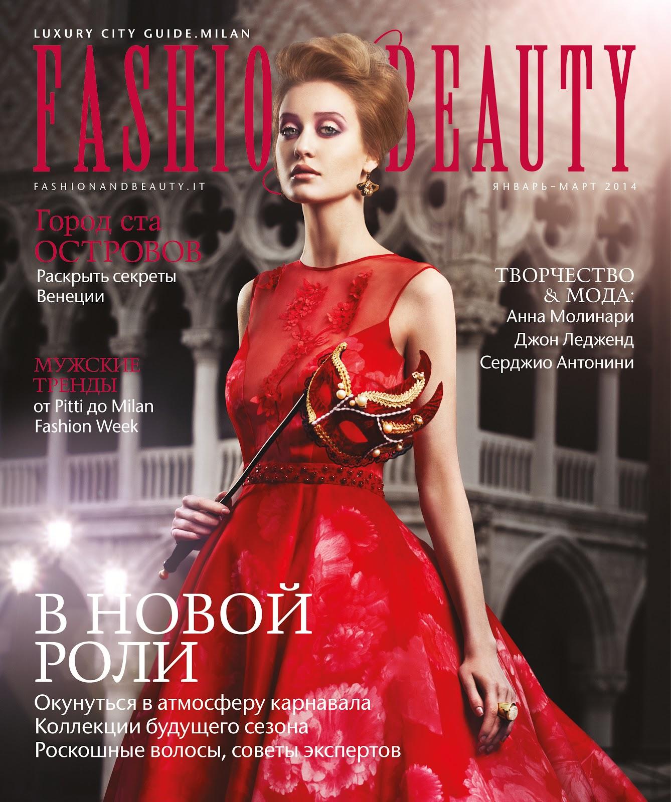 Beauty 2 Fashion: Duchess For A Night: Enya Bakunova By Lior Susana For