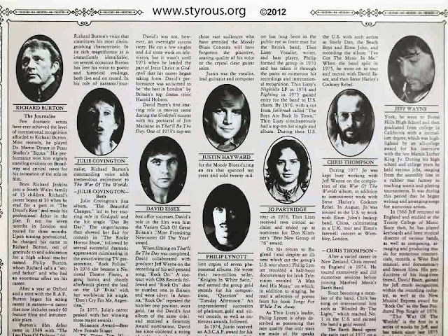 The Styrous 174 Viewfinder 20 000 Vinyl Lps 26 Jeff Wayne