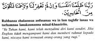 Doa setelah sholat fardhu dan artinya 6