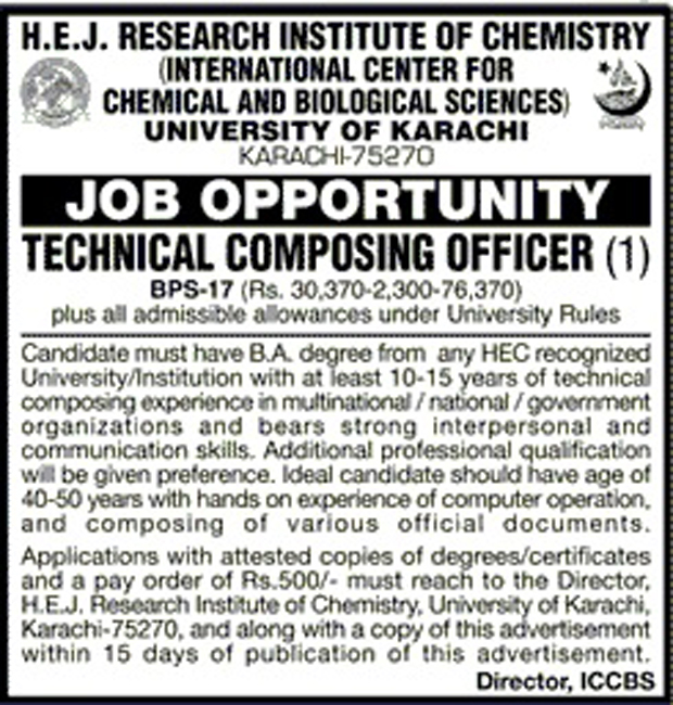 Jobs in Technical Composing Officer Jobs In University Of Karachi Sep 2017