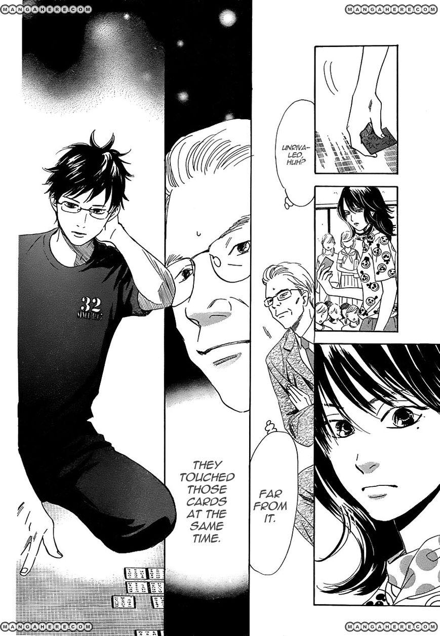 Chihayafuru - Chapter 51