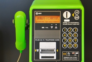 使い道のないテレホンカードをNTTに送って通話料金の支払いにあてました