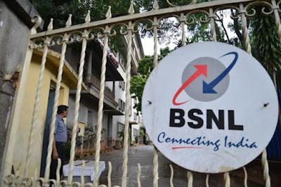 BSNL IMAGES