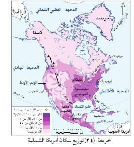 من سكان أمريكا الشمالية F801859 Barbucrypto Com