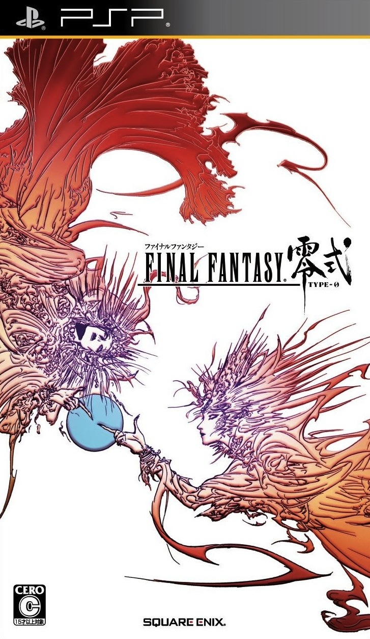 Final fantasy type 0 english psp dating. Dating for one night.