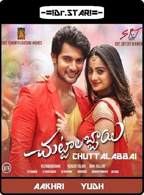 Chuttalabbai Telugu Movie Hindi Dubbed (Aakhiri Yudh) 2016