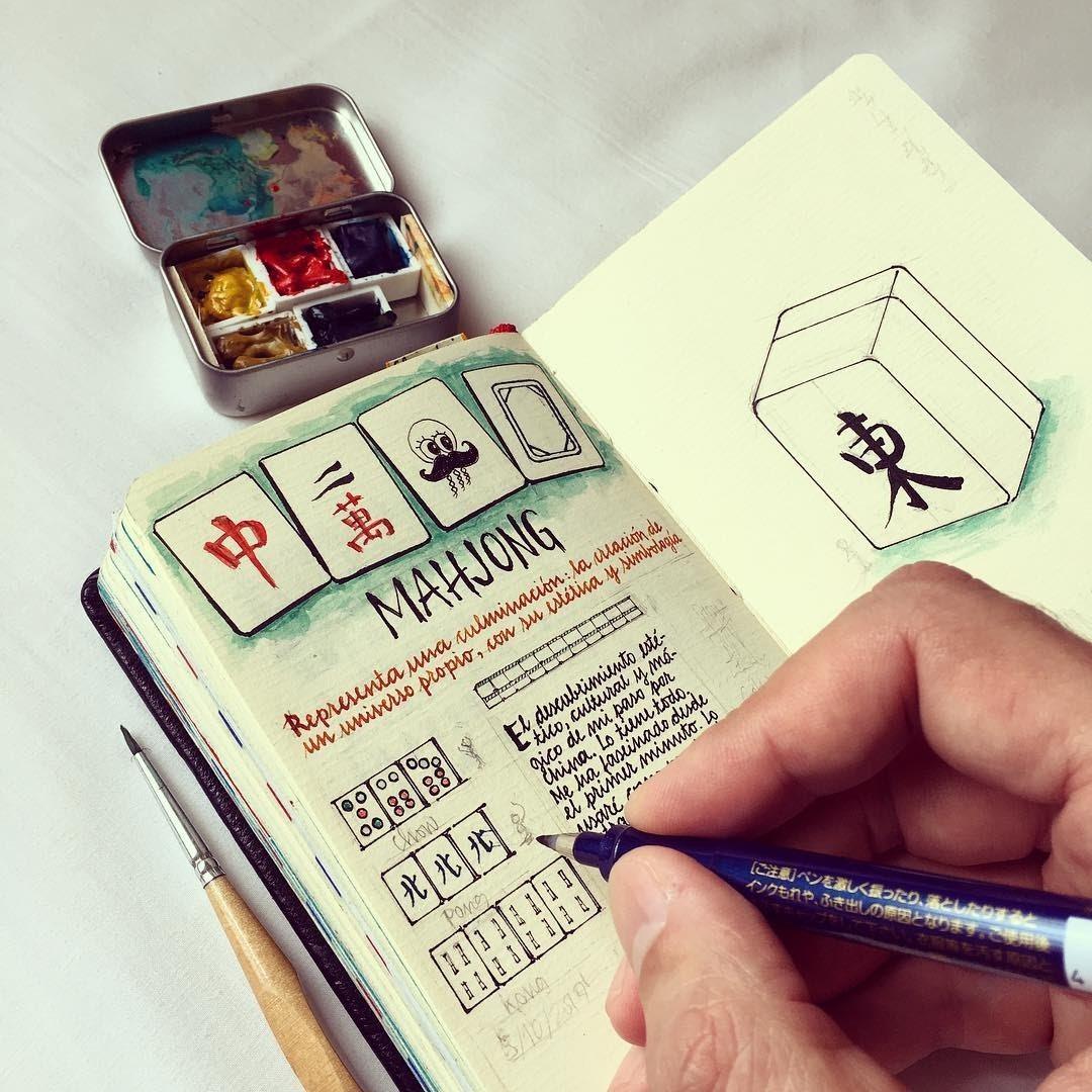 06-Mahjong-Chinese-culture-Jose-Naranja-Urban-Drawings-Travel-Journal-www-designstack-co