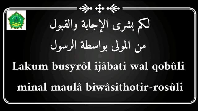 Lirik Lakum Busyro dan Terjemahannya