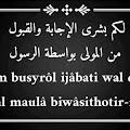 Lirik Sholawat Lakum Busyro Latin dan Terjemahannya