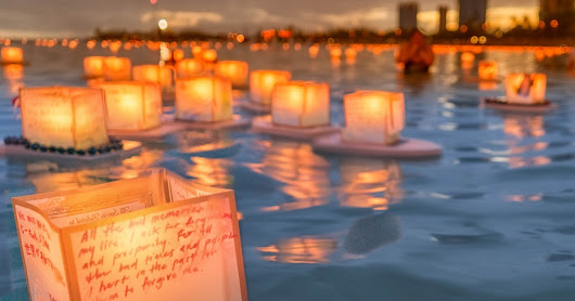 Hawaii Unveiled: Lantern Festival