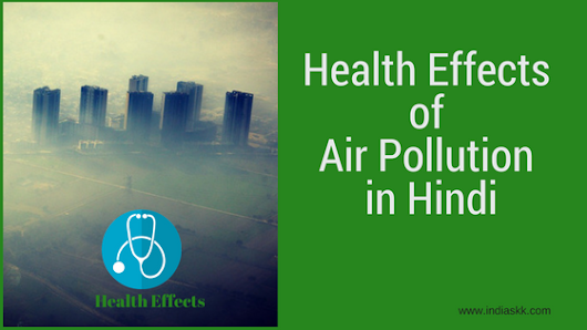 cultural pollution in hindi Water pollution water pollution is the contamination of water bodies such as lakes, rivers, oceans, and groundwater caused by human activities, which can be harmful to organisms and plants that live in these water bodies the free encyclopedia |contents.