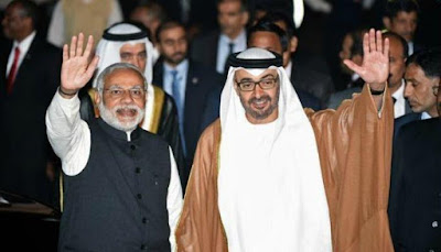 PM Narendra Modi received UAE highest civilian honour Zayed Medal