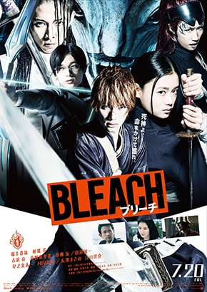Bleach Live Action
