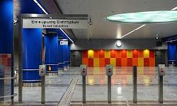 klinoun-to-savvatokiriako-tesseris-stathmi-metro