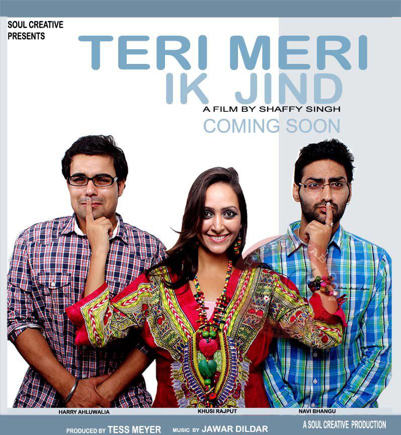 """No Need Full Punjabi Mp3 Song Download: Punjabi Upcoming Movie """"Teri Meri Ik Jind"""""""