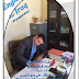 ملزمة اللغة الانكليزية للصف الرابع الاعدادي للاستاذ علي الجابري 2017
