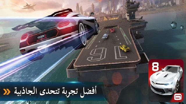 أقوى ألعاب سباق السيارات أسفلت Asphalt 8 Airborne للأندرويد