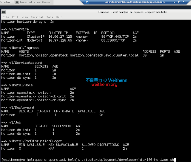 openstack_queens_with_helm_on_centos75_1