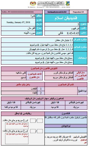Mohamad Syahmi Bin Harun E Rph Pendidikan Islam Tahun 1 6 2018 Versi Excel