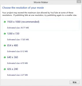تحميل برنامج movie maker كامل لويندوز xp  و7 و8و10 مجانا برابط مباشر 2019