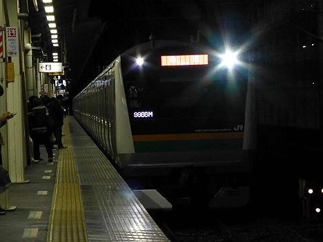 東海道線 快速アクティー 横浜行き1 E233系(品川駅線路切換工事に伴う運行)