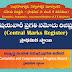CCE& Central Marks Register's