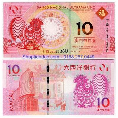 Tiền Con Gà MaCao