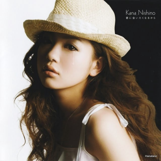 Kana Nishino & Nana Mizuki Lyrics and Translations: Kana