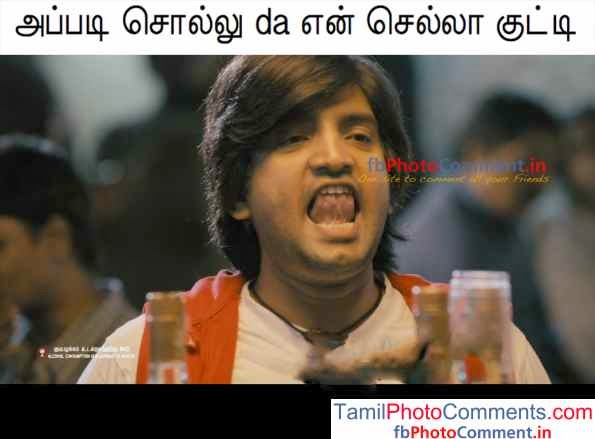 Latest malayalam photo comment for free download.