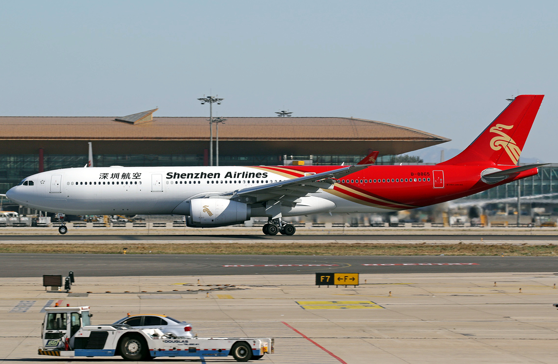 Shenzhen Airlines Airbus A330-300 While Taxiing