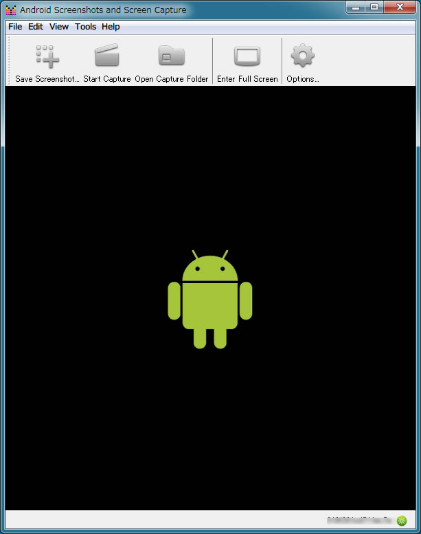 【Android】Android Screenshots and Screen Capture 1