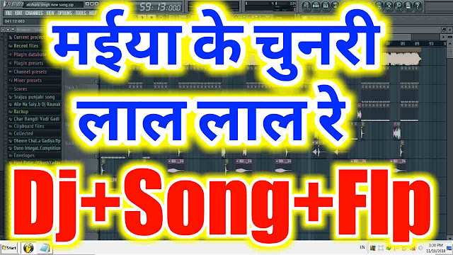 new+navratri+dj+song+flp+project, 2019 navratri song flp project, new song flp project 2019