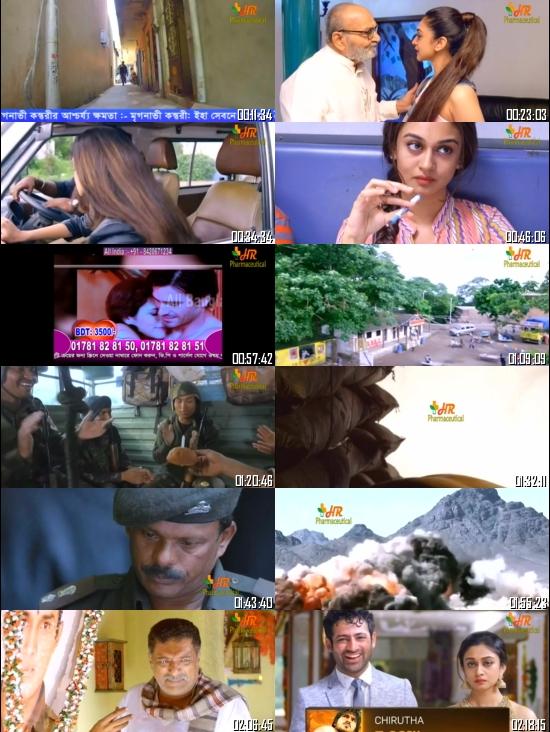 Mere Hindustan Ki Kasam 2 2019 Hindi Dubbed 720p 480p Full Movie Download