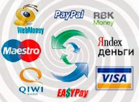 Выгодные обменники электронной валюты