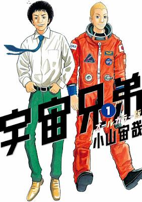 [Manga] 宇宙兄弟 第01-30巻 [Uchuu Kyoudai Vol 01-30] Raw Download