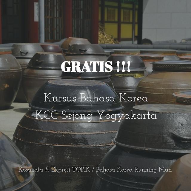 Formulir Kursus Bahasa Korea Gratis KCC Sejong Jogja
