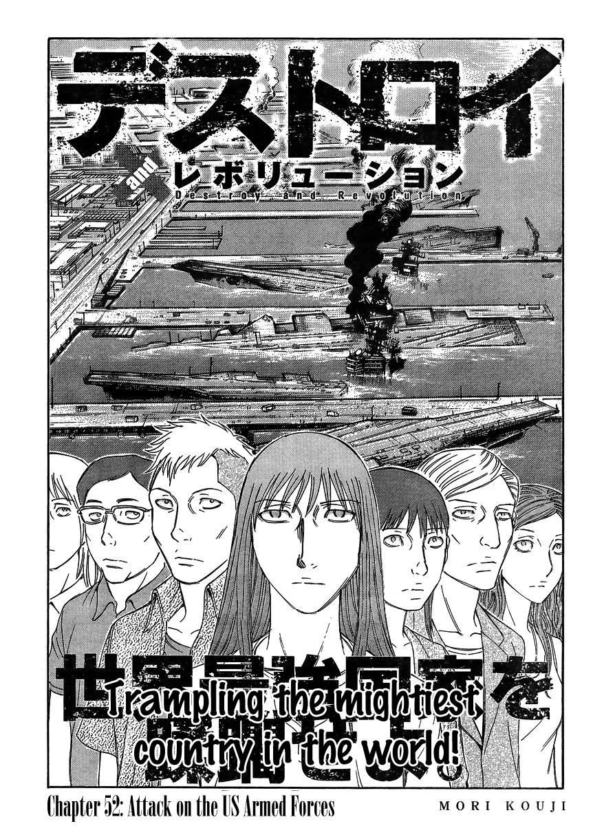 Destroy and Revolution - Chapter 53