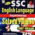 kiran SSC English Language Chapterwise pdf  download
