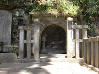 大江広元の墓