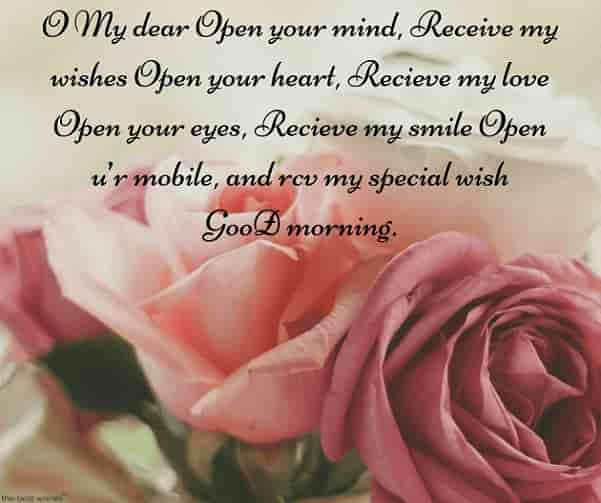 good morning sms to crush with roses