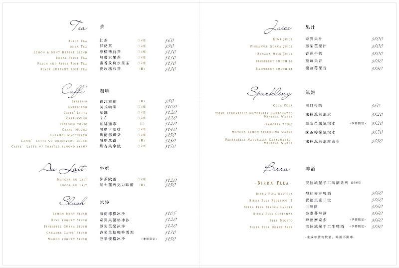 venti_menu_ch0322-011-高雄義大利美食