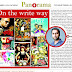 On the Write way : Lyricist turned Script-writer Rajdweep