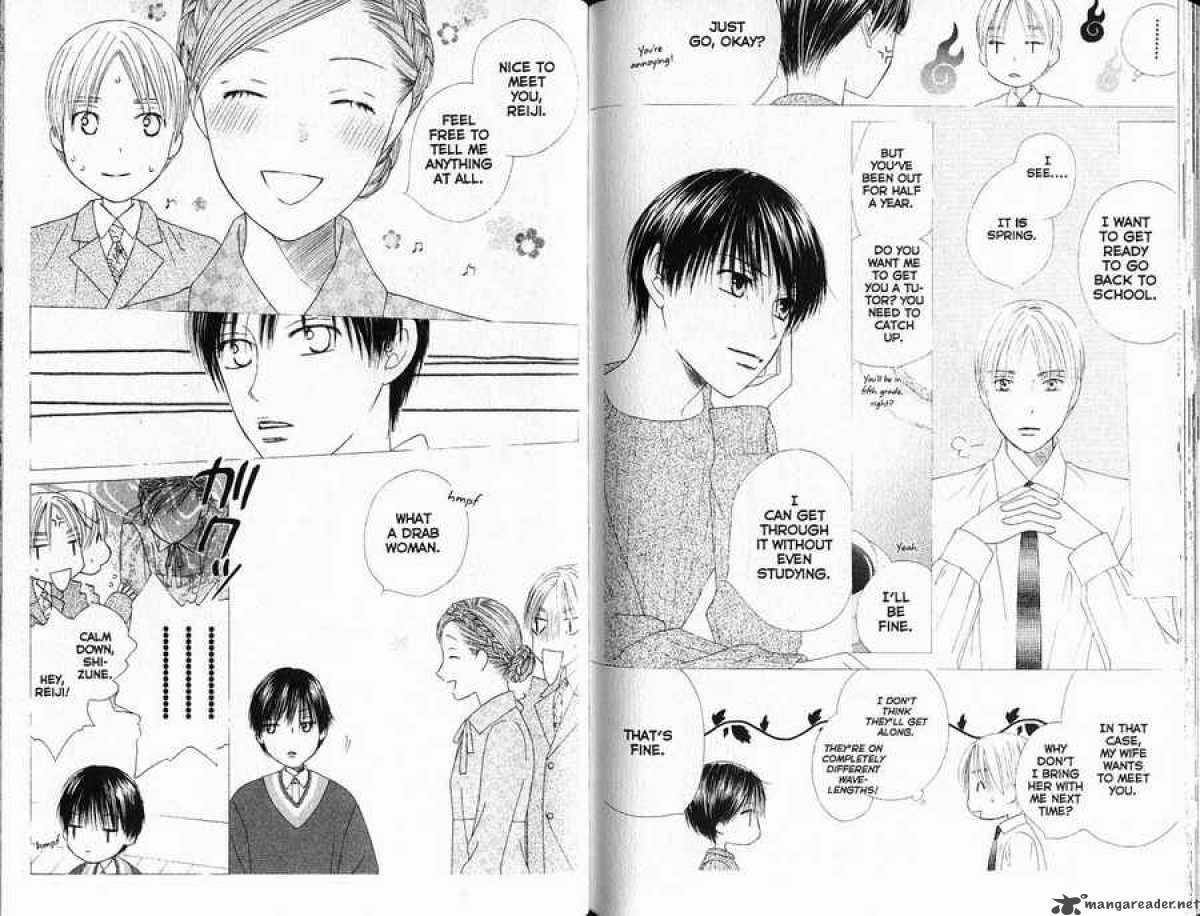 Kare kano ch 87 manga read kare kano ch 87 manga online for Kare schweiz