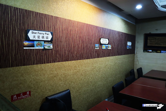 IMG 9273 - 【台中美食】21點港式茶點,青海路上平價港式飲茶,開店十二年依舊屹立不搖 (內附菜單)