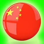 Trung Quốc www.nhandinhbongdaso.net
