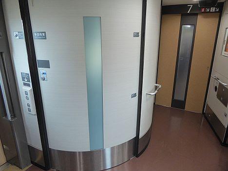 北陸新幹線 E7系多目的室の利用体験記