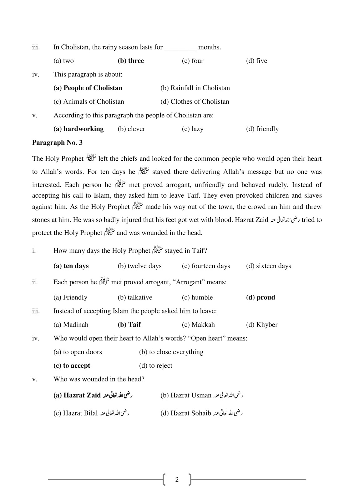 5th Class English Notes Full Download Easy Notes | Pakistan